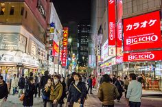 10 Things You Have To Do in Tokyo   http://www.everintransit.com/things-to-do-in-tokyo/