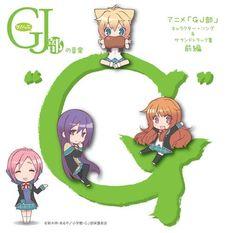 GJ-bu ED1/2/3 & Soundtrack Collection Vol.1 GJ-bu no Ongaku -G-   ▼ Download: http://singlesanime.blogspot.com/2013/03/gj-bu-ed123-soundtrack-collection-vol1.html