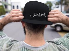 Make Football Violent Again Embroidered Snapback Trucker Hat Cap Inspired by Viral Andrew Sendejo Ha Blockchain, Look Hip Hop, Bodies, Vegan Art, Old Fashioned Games, Streetwear, Holiday Leggings, Hat Embroidery, Embroidery Designs