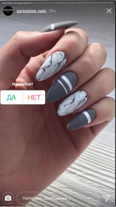 Awesome french manicure Press VISIT link above for more options -- Manicure ideas Oval Nails, Matte Nails, Diy Nails, Manicure Ideas, Witch Nails, Girls Nails, Best Acrylic Nails, Dream Nails, Nagel Gel
