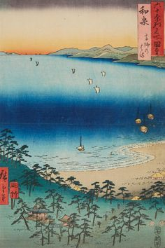 Utagawa Hiroshige (1797-1858)  Ôban. Series: Rokujûyoshû meisho zue. Title: Izumi, Takashi no hama. View of shrine and beach. Signed: Hiroshige hitsu. Publisher: Koshimuraya Heisuke. Block carver: Yokokawa Takejirô. Censors: Mera and Watanabe. Date: 6/1853. Very good impression and colours, left margin trimmed away, margins rubbed and soiled, some creases, centrefold, hinged in mat.