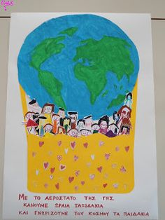 H Μικρή Ελένη κάθεται και ...... λέει !: H ΔΙΑΦΟΡΕΤΙΚΟΤΗΤΑ ΣΤΟΝ ΚΟΣΜΟ!!! Art For Kids, Crafts For Kids, Nursery Activities, Peace On Earth, Preschool Crafts, Bullying, Kindergarten, Classroom, Teaching