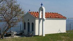 Agia Paraskevi, Samothraki Islands, Arch, Outdoor Structures, Garden, Longbow, Garten, Lawn And Garden, Gardens, Wedding Arches