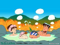 Free Cartoon wallpaper - Crayon Shin-chan wallpaper - 1024x768 wallpaper - Index 18