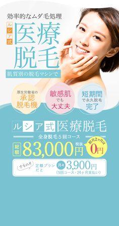 Pop Design, Layout Design, Font Packs, Catalog Design, Japan Design, Graphic Design Inspiration, Banner Design, Bellisima, Designing Women