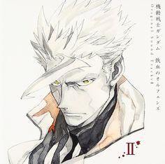 Gundam Iron Blooded Orphans Original Soundtracks Tracks 2 – Disc Two