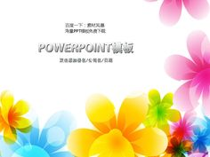 Fashion theme PPT templates download powerpoint #PPT# abstract background PPT abstract design Abstract PPT blue powerpoint ★ http://www.sucaifengbao.com/ppt/secai/