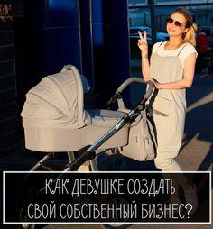 Бесплатный вебинар Как открыть Интернет-магазин и зарабатывать от 30 до 200 тыс. руб