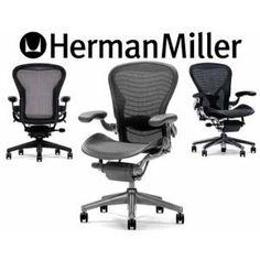 La silla de la oficina, que quiero para mi casa. Herman Miller (modelo Aeron).