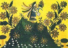 Ukrainian representative of naïve art: Maria Prymachenko -Ukrainian Girl 1965) / Український представник наївного мистецтва: Марія Примаченко - Дівчина-українка (1965)