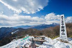日本近郊金時山,背景是富士山  ▼ 綠洲旅行遊記:www.oasistrek.com/travel.php