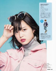 yic17: Hirate Yurina (Keyakizaka46) | Smart... | 日々是遊楽也
