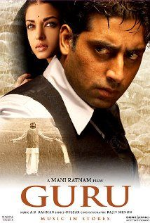 Gangster 2016 Bengali Movie Watches In 2019 Gangster Movies