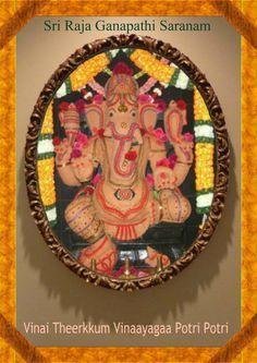 Sankataharanae-Chathurthi Naayaganae Saranam Saranam, சங்கடஹரனே, சதுர்த்தி நாயகனே சரணம் சரணம்