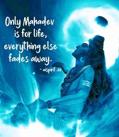 Shiva Tandav, Rudra Shiva, Shiva Linga, Krishna, Photos Of Lord Shiva, Lord Shiva Hd Images, Lord Ganesha Paintings, Lord Shiva Painting, Maha Shivaratri Wishes