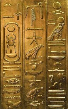 From king tut's tomb