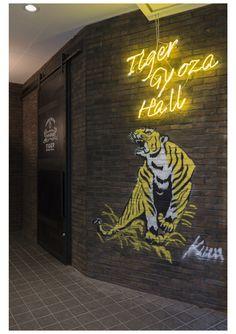 tiger gyoza hall