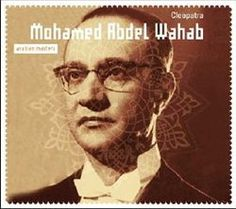 Listening to Mohamed Abdel Wahab - Cleopatra on Torch Music. Now available in the Google Play store for free.