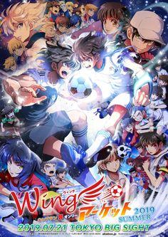 Captain Tsubasa, Manga Anime, Anime Art, Anime Group, Final Fantasy Vii, Kirito, Kokoro, Akira, Pokemon