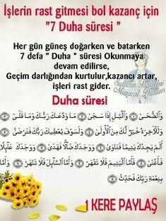 Islamic Dua, Islamic Quotes, Coran, Allah Islam, Diy And Crafts, Prayers, Religion, Rage, Allah