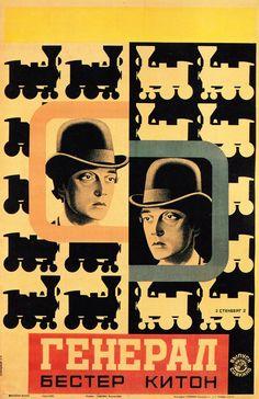 Buster Keaton'sThe General – 1927. Russian poster.