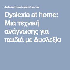 Dyslexia at home: Μια τεχνική ανάγνωσης για παιδιά με Δυσλεξία