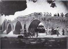 1881 ~ Arta's bridge in Epirus Old Photographs, Old Photos, Vintage Photos, Famous Photographers, Empire Style, Brooklyn Bridge, Athens, Greece, The Past