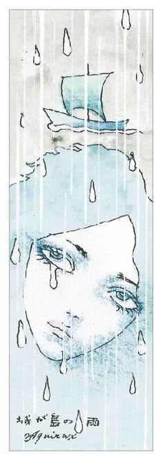 2012年度「集めたくなる栞」 Japan Art, Cherub, Akira, Creative Inspiration, Art Inspo, Line Art, Art Reference, Japanese, Fantasy