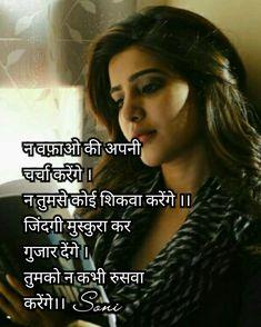 Very sad shayari image girl