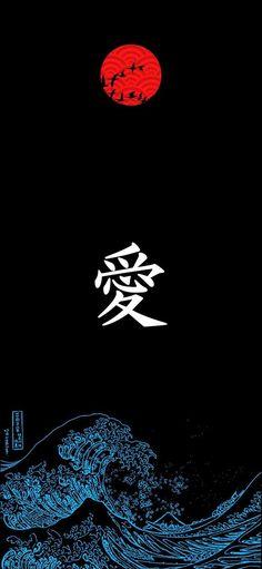 Simple. - Wallpaper in 2021   Japanese wallpaper iphone, Samurai wallpaper, Abstract iphone wallpaper