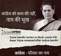 Congress ko kaam ki nahi Naam ki bhookh !!! #SikhEnemyCongress #DirtyPolitics