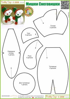 - Before After DIY Christmas Sewing, Felt Christmas, Christmas Projects, Christmas Ornaments, Christmas Holidays, Christmas Wreaths, Stuffed Animal Patterns, Felt Animal Patterns, Doll Patterns