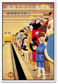 Trademark Global Vintage Lavoie 'Sugiura Hisui' Canvas Art - 47  x 30  x 2