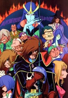 1978 'Space Pirate Captain Harlock' TV series character compilation # 1
