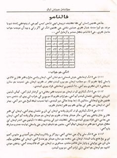 सिन्धी سنڌي Sindhi