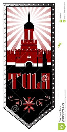 Tula City Coat Of Arms (Odoyevsky Gate Tower) - Download From Over 60 Million High Quality Stock Photos, Images, Vectors. Sign up for FREE today. Image: 93419609