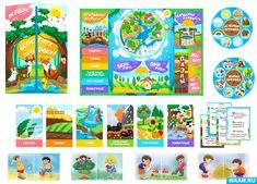 Curriculum, Printables, Games, Spring, Cute, Resume, Teaching Plan, Print Templates, Kawaii