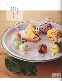 *P.24-可愛生物與繡球花造型壽司 在此教大家做出色彩繽紛又栩栩如生的蜜蜂、蝸牛、瓢蟲與小毛蟲造型壽司。擺在不同顏色的繡球花造型壽司旁的畫面,就像童話故事情節般一樣夢幻。