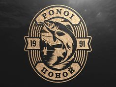 Here is a full preview of finished main logo for a Ponoi River Co.