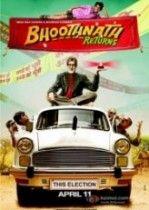 Bhoothnath Returns filmini Türkçe Altyazılı olarak kesintisiz bir şekilde izlemek için film sitemizi ziyaret edebilirsiniz.