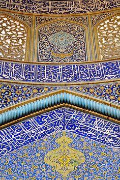 amalijaa: Iran Arabic Calligraphy