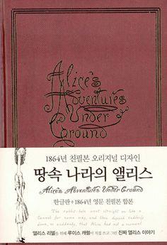 Alice's Adventures Under Ground (1864 Original 1st Edition Hardcover Korean Ver)