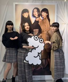 "taopriest: ""Perfume appearing at ZIP TV Showbiz advertising their Perfume Closet pop-up in Harajuku. Amazing Grace Perfume, Perfume Jpop, Harajuku, Advertising, Entertainment, Closet, Armoire, Commercial Music, Closets"