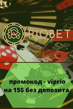 Игры казино регистрация где дают бесплатные бонус