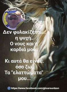Greek Quotes, Tatoos, Movie Posters, Film Poster, Billboard, Tattos, Film Posters
