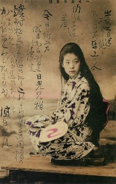 Japanese hand-coloured postcard, 1906 , Yuusuzumi o suru josei / 夕涼みをする女性