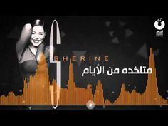 شيرين - متاخدة من الأيام / Sherine - Metakhda Men El-Ayyam (+playlist)