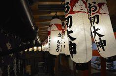 Incluso en el ruidoso Dōtonbori es posible encontrar el remanso de tranquilidad de un templo