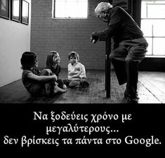 Feeling Loved Quotes, Love Quotes, Inspirational Quotes, Grandfather Quotes, Greek Quotes, Make Sense, Camera Photography, Deep Thoughts, Life Lessons