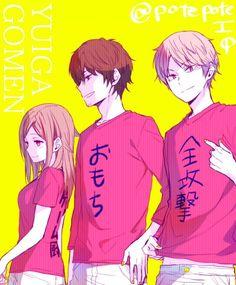 Art Poses, Manga, Anime, Fan Art, Random, Guys, Manga Anime, Manga Comics, Cartoon Movies